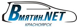 Вмятин.Net — Красноярск